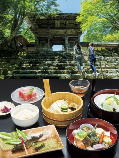 8月8日(木)<br>中日新聞 夕刊 掲載ツアー