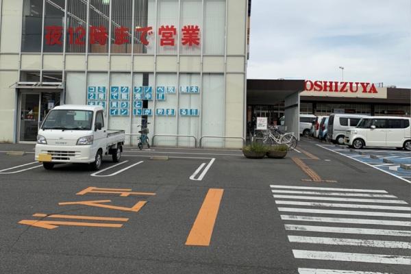 ヨシヅヤ津島北テラス