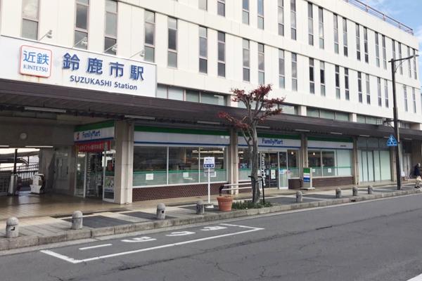 近鉄鈴鹿市駅