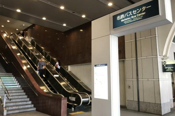 名鉄バスセンター4階<br>(名鉄のハイキング用)