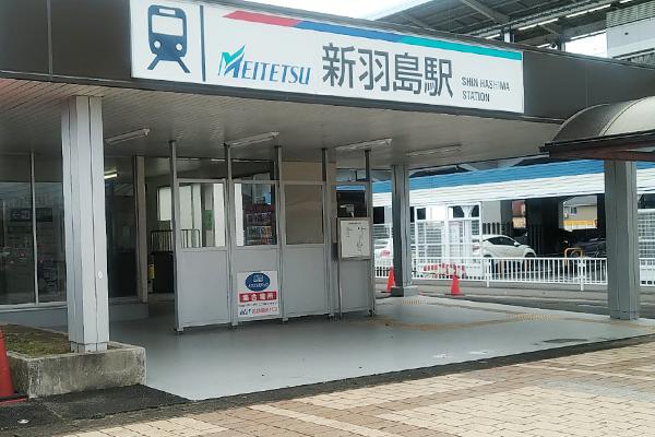 名鉄新羽島駅前