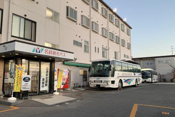 春日井車庫<br>(名鉄観光バス)