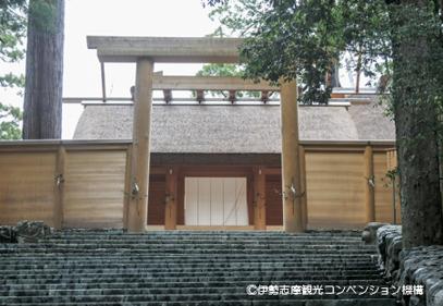 4月11日(木)<br>中日新聞 夕刊 掲載ツアー