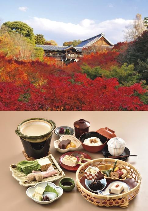 10月10日(木)<br>中日新聞 夕刊 掲載ツアー