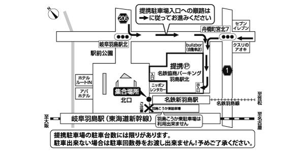 名鉄新羽島駅前広域地図
