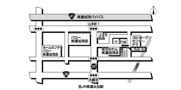 美濃加茂<br>旧ガーデンセンターテラ前広域地図