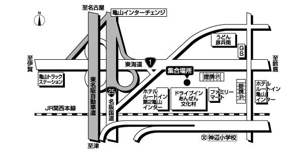 亀山あんぜん文化村広域地図
