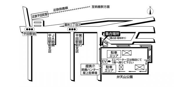 鈴鹿ハンター広域地図