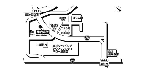 星川サンシティ広域地図