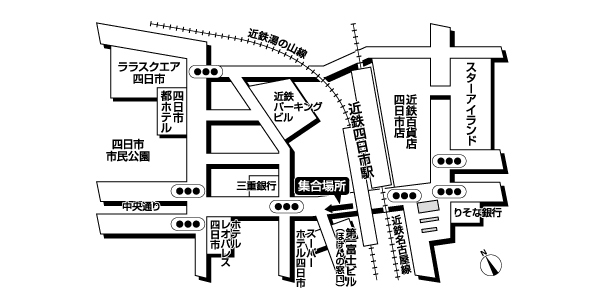 近鉄四日市駅西<br>(ほけんの窓口さん前)広域地図