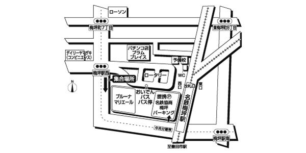 名鉄梅坪駅<br>西口側広域地図