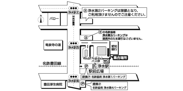 名鉄浄水駅<br>ロータリー広域地図