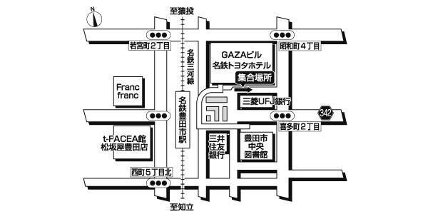 名鉄トヨタホテル前広域地図