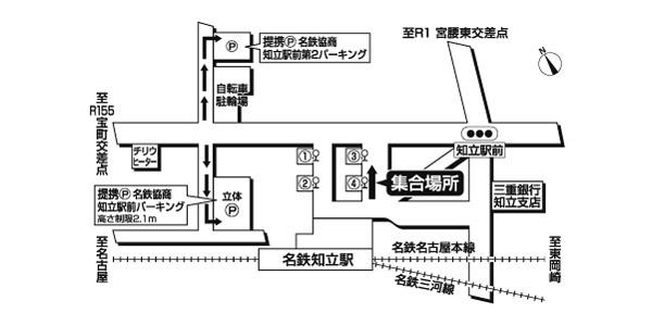 名鉄知立駅前<br>(4番のりば)広域地図