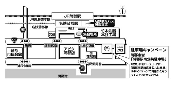 蒲郡駅南口広域地図