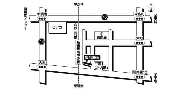 名鉄碧南中央駅前広域地図