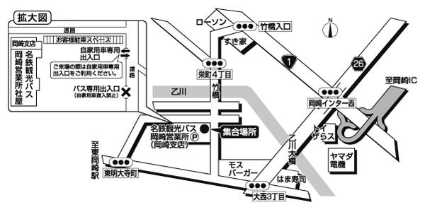 岡崎車庫<br>(名鉄観光バス)広域地図
