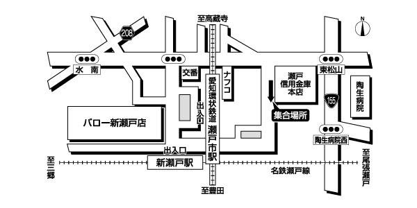 名鉄新瀬戸<br>瀬戸信用金庫本店前広域地図