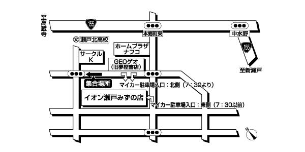 イオン瀬戸みずの店広域地図