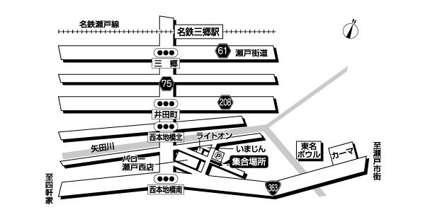 バロー瀬戸西店広域地図