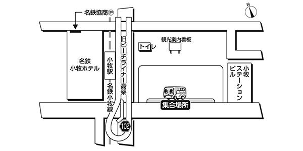 名鉄小牧駅東<br>バスターミナル広域地図