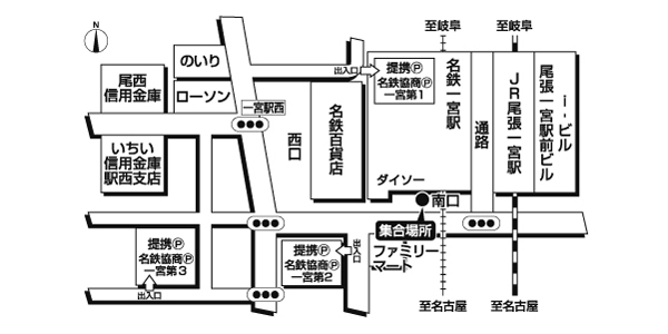 名鉄一宮駅<br>南出入ロ高架下広域地図