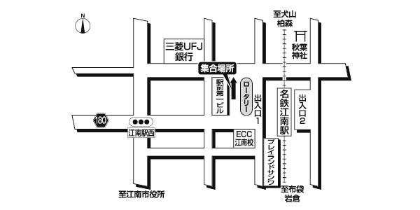名鉄江南駅西ロータリー広域地図