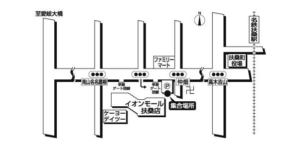 イオンモール扶桑店広域地図