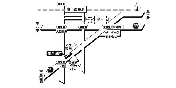 原<br>下原交差点東側(アウディ前)広域地図