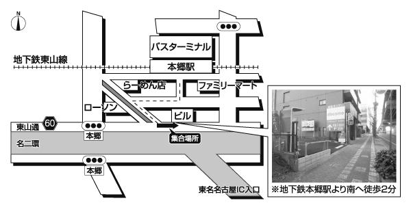 本郷広域地図