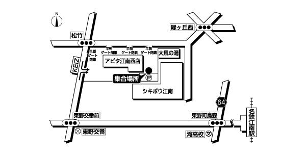 アピタ江南西店広域地図