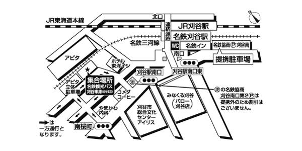 名鉄観光バス<br> 刈谷車庫(刈谷支店)広域地図