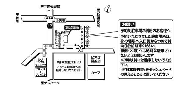 安城 ピアゴ福釜店広域地図