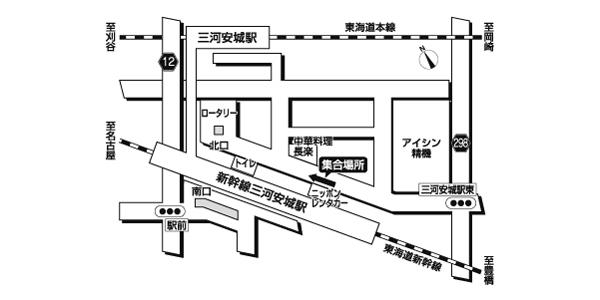 新幹線三河安城駅<br>北口広域地図