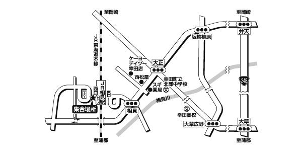 JR相見駅 西口広域地図