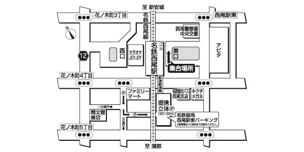 名鉄西尾駅 東口広域地図