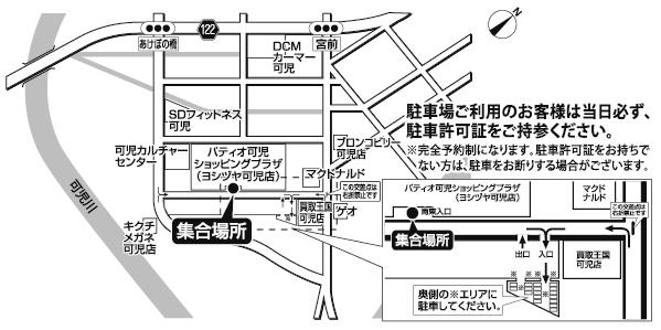 パティオ可児 南東入口前<br>(ヨシヅヤ可児店)広域地図