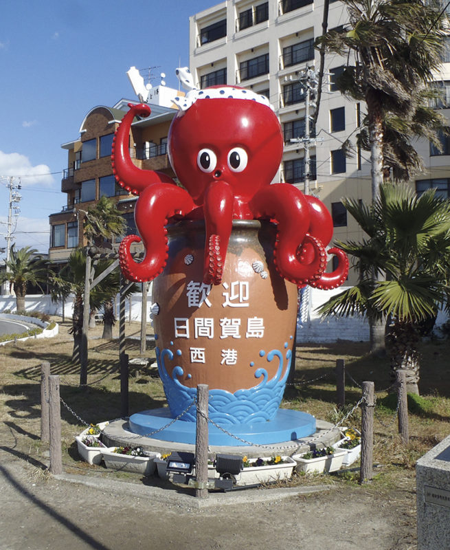 [日帰り]ジャンボエビフライと日間賀島de食べ歩き