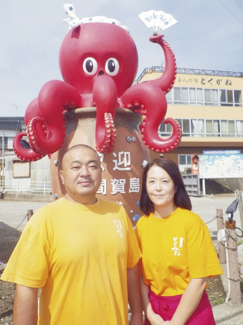 [日帰り]日間賀島 民宿で味わう ふぐ&たこ料理