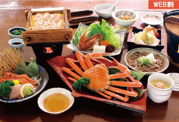 ♦WEB予約で200円引♦<br>[日帰り]越前かにづくし料理